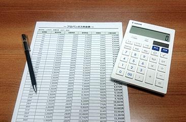 プロパンガス使用量/料金対比表 イメージ