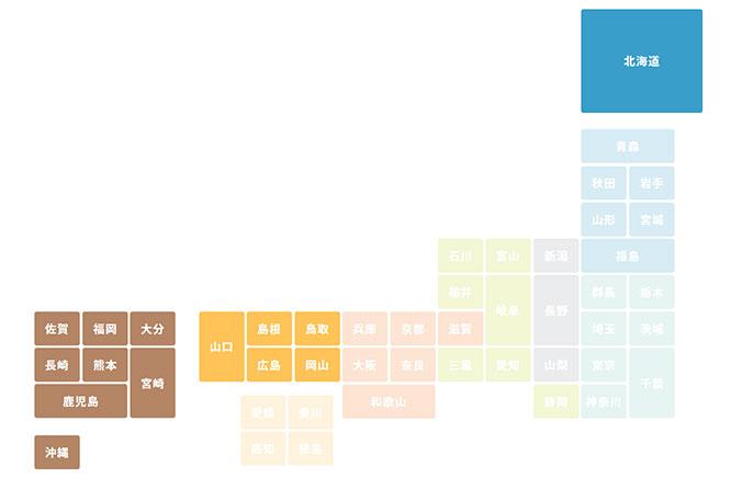 ガス代が高い地域のマップ